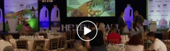 Pancyprian Agriculture and Dairy Conference (Video)